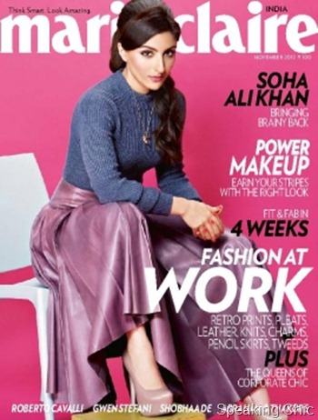 Soha Ali Khan in Marie Claire Nov 2012