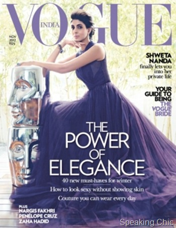 Shweta Nanda on Vogue India