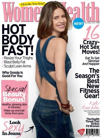 Kalki Koechlin in Women's Health Nov 2012