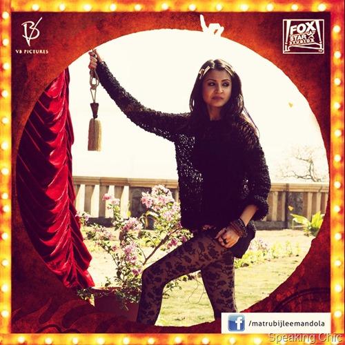 Anushka Sharma in Matru ki Bijlee ka Mandola