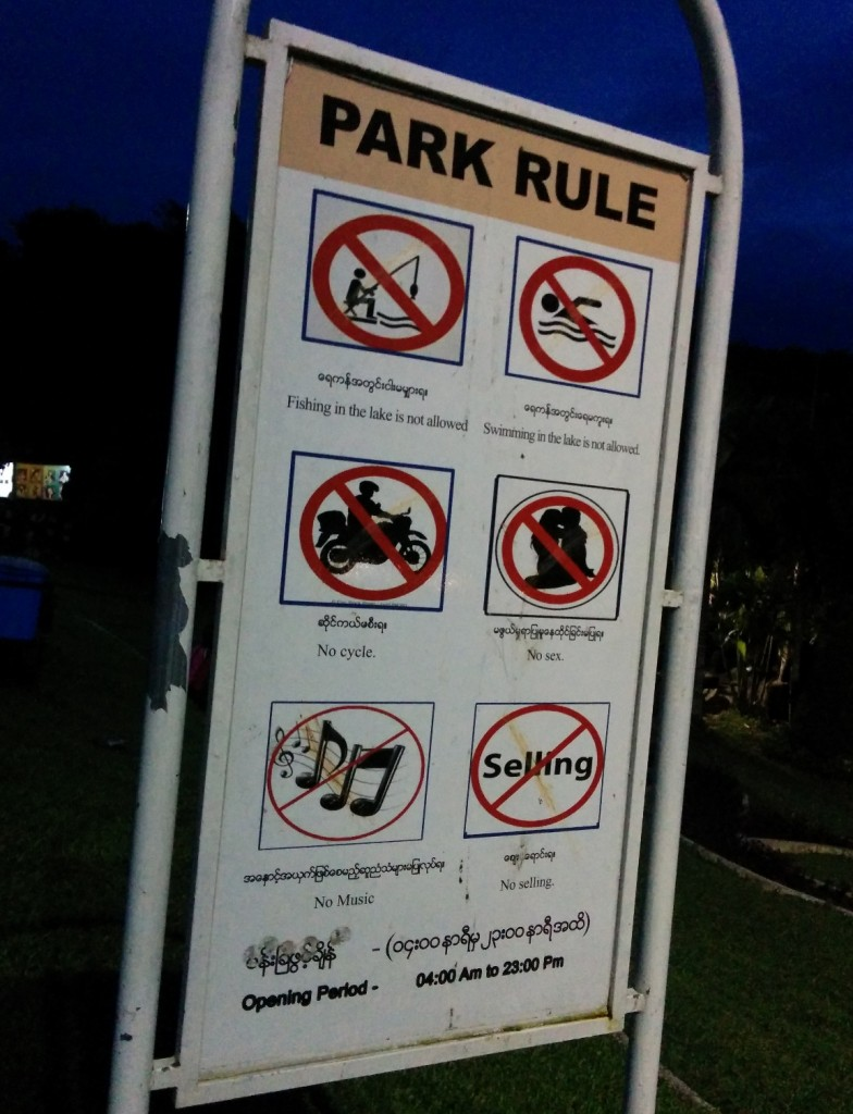 Yangon Inya Lake park rules