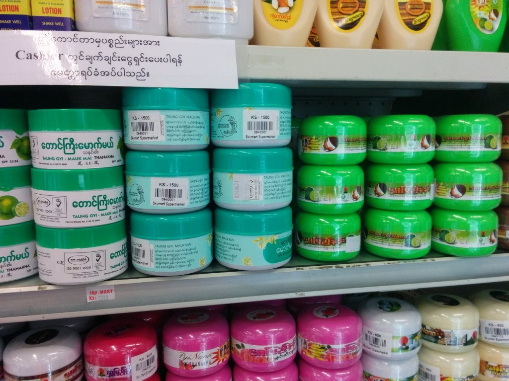 Thanaka in Myanmar supermarket