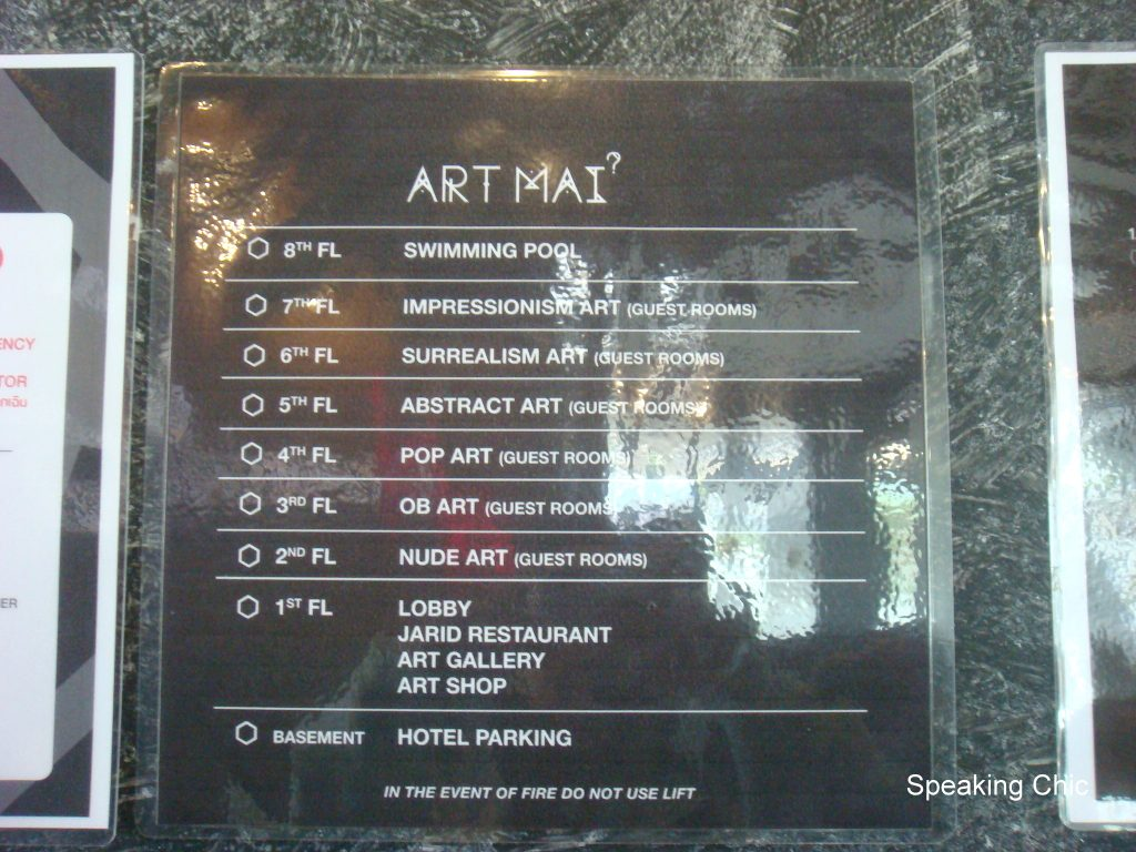 Art hotel Chiang Mai