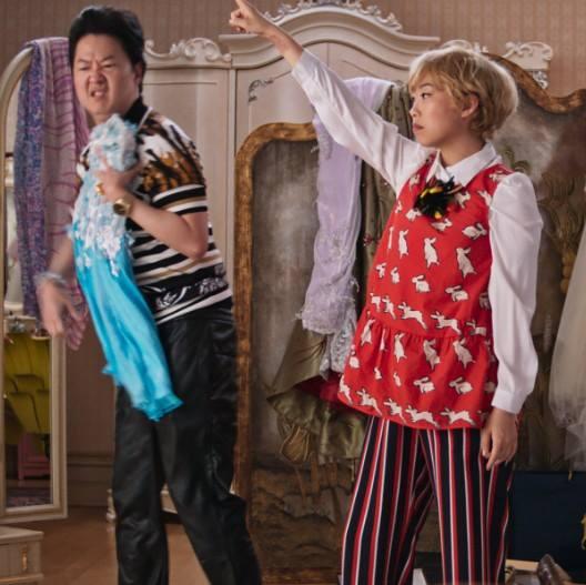 Awkwafina in Crazy Rich Asians fashion