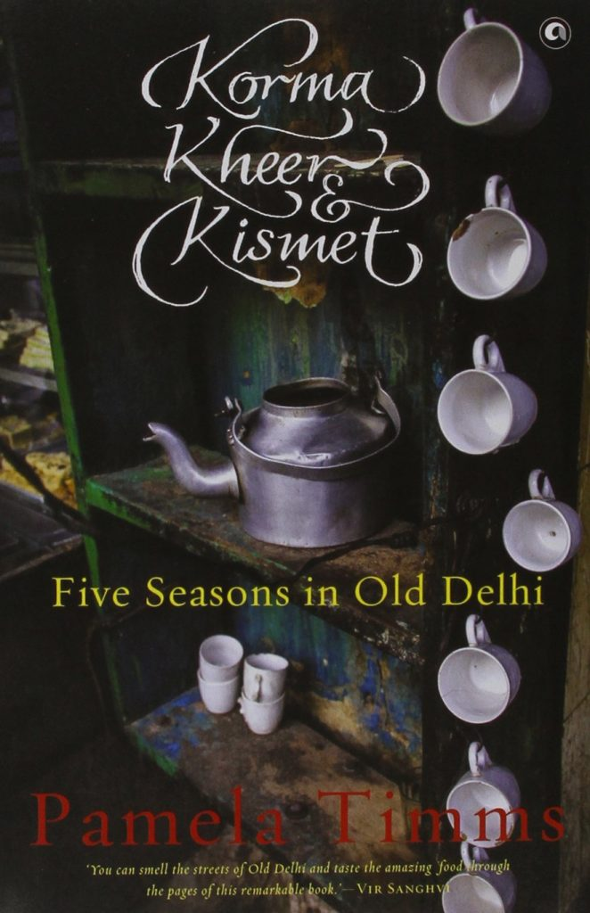 Korma Kheer and Kismet book cover